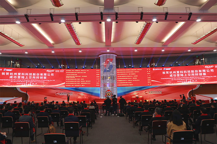 IECHO, 상하이 증권 거래소 STAR Market에 성공적으로 상장