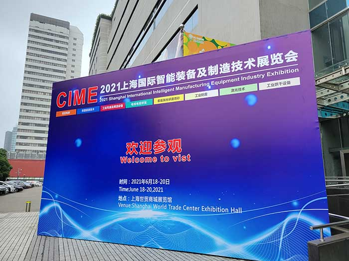 개스킷 산업 모임-CIME