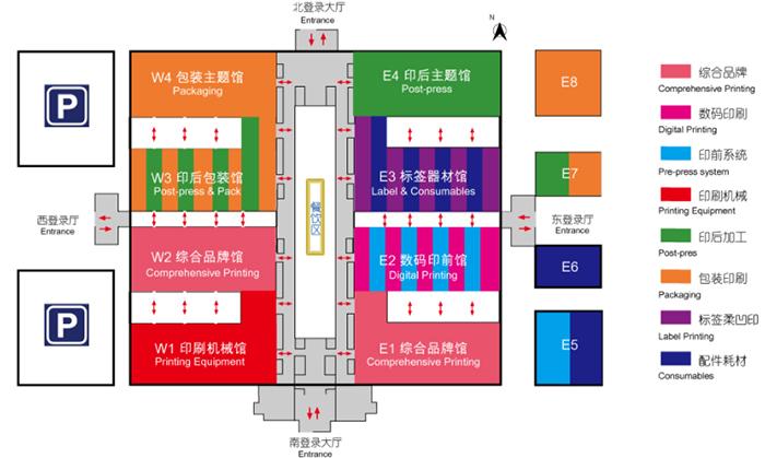 중국 인쇄 전시회 2021에서 IECHO
