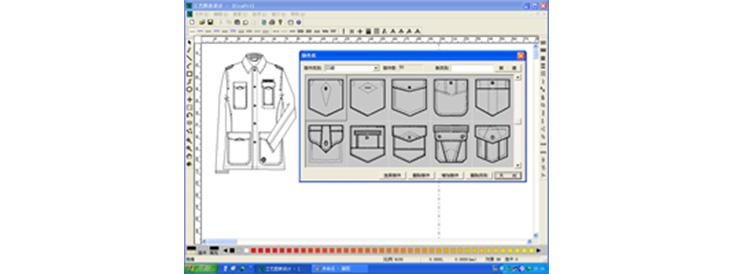 IECHO 의류 CAD 소프트웨어는 중국 국립 의류 협회에서 국내 독립 지식 브랜드를 갖춘 CAD 시스템으로 처음 홍보했습니다.