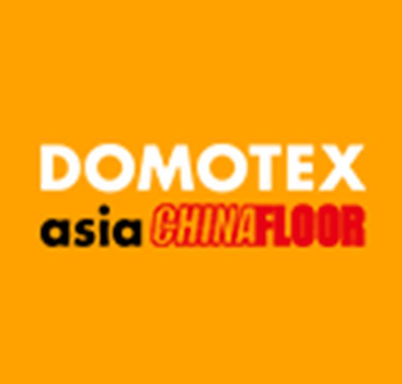 DOMOTEX 아시아