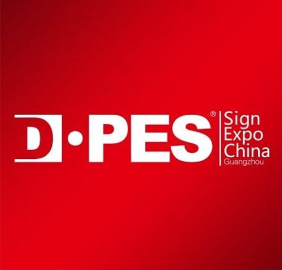 DPES Sign Expo China