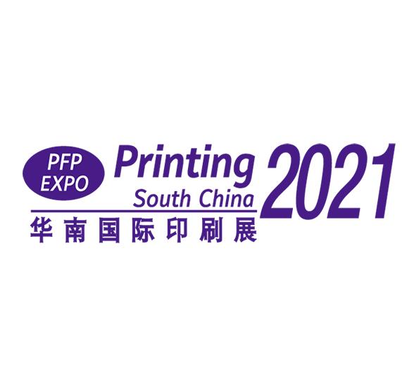 PFP EXPO
