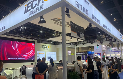 중국 국제 자동차 애프터 마켓 박람회 (CIAAF)에서 IECHO